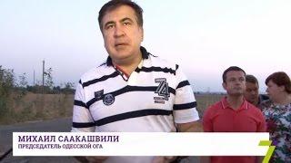 На трассе Одесса-Рени установят камеры видеонаблюдения(В этом году на трассе Одесса - Рени отремонтируют всего 19 километров дорожного полотна из запланированных..., 2016-09-08T15:55:59.000Z)
