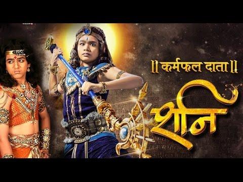 Shani 7th November 2016 | Shani Dev  New Serial On Colors Tv | Full Event