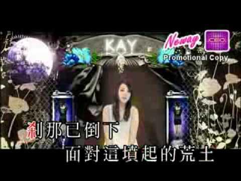 謝安琪 囍帖街 HD KTV