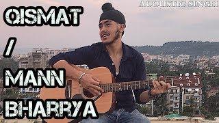 Qismat / mann bharrya (one take unplugged cover) | acoustic singh