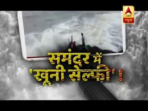 Sansani: Risky Selfies Which Resulted In Deaths | ABP News
