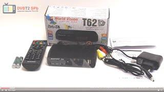 World Vision T62D - цифровий ТВ-приставка