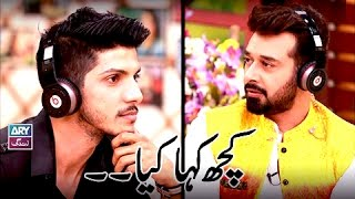 "Faysal Qureshi, Mohsin Abbas Haider & Areeba Habib playing ""Kuch Kaha Kia"" in Salam Zindagi"