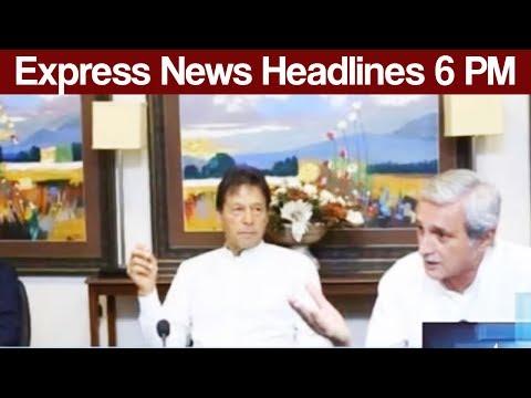 Express News Headlines - 06:00 PM - 22 June 2017