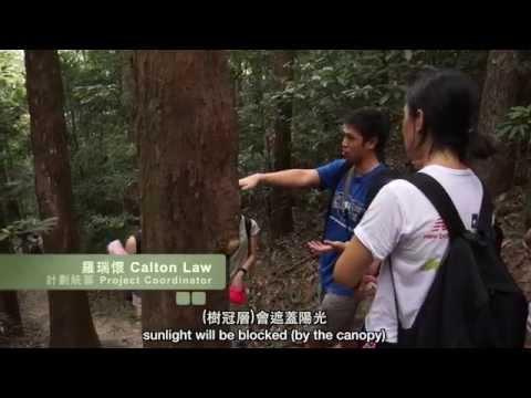 Take Action! Youth Biodiversity Conservation Leadership Training Scheme 2015 - Summary