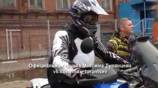 Съемки сериала Меч 2  - Максим Туранцев и Максим Щеголев