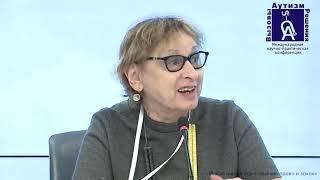 """Круглый стол """"Инклюзивное образование право и закон"""" 2018 г."""