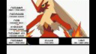 how to play nintendo ds on pc with pokemon diamond!!!!!!!!!!