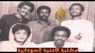 بين الخليفه و أمونة بت حاج احمد   عقد الجلاد و القدال