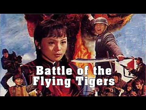 Wu Tang Collection - Battle of the Flying Tigers