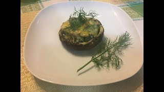 Запекаем  фаршированный гриб портобелло