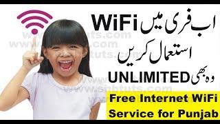 Free WiFi Internet Service for Punjab | Punjab WiFi Service