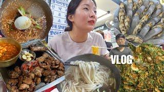 [맛조개편] 제목은 먹방브이로그로 할게요❤️🔥근데 이제 끼니친구들을 곁들인(연탄돼지갈비,양장피,천마산등산,갈치조림,칼국수,뻥쿠아즈)KOREAN FOOD MUKBANG VLOG