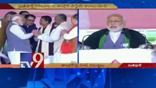 BJP will undo damage caused by Congress in Manipur PM Modi TV9