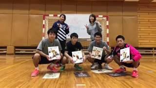 2017年度 立教大学ハンドボール部 インカレ モチベーションビデオ