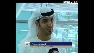Dubai One TV - The very first auction of UAE pearls