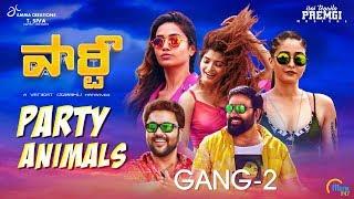 Party Animals Gang 2 | Regina, Jai, Nivetha Pethuraj, Shiva, Chandran | Venkat Prabhu, Premgi