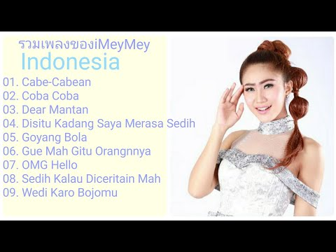 รวมเพลงเพราะๆ iMeyMey musik Indonesia iMeyMey