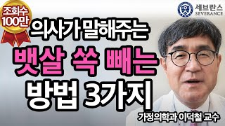 [PEOPLE in 세…