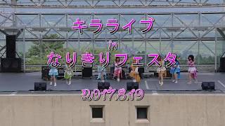 キミをプロデュース Miracle Love Beat 第23話