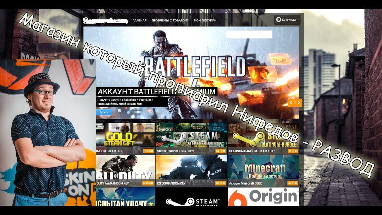 Стоит ли покупать аккаунт Battlefield 4 Premium или лучше купить .