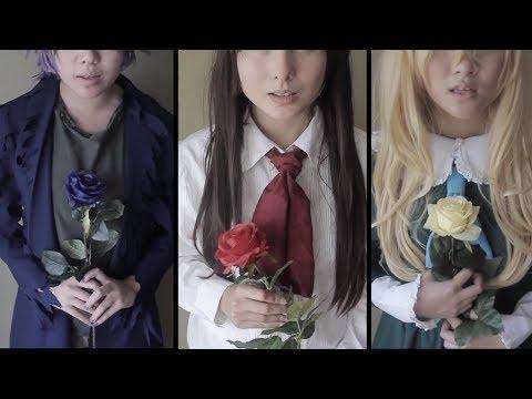 【Cosplay MV】Ib【CtrlZPro】Original Lyrics