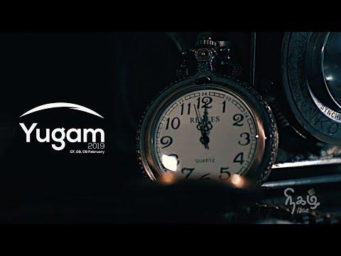 Yugam 2019 Promo | மாற்றம் அது காலத்தால் | Tamil Version | Nigal