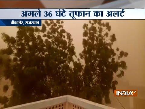 Rajasthan: Massive sandstorm hits Bikaner's Khajuwala