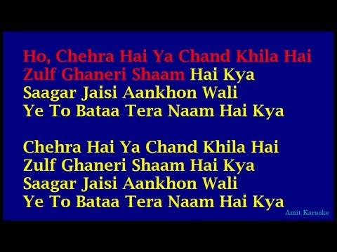 Chehra Hai Ya - Kishore Kumar Hindi Full Karaoke with Lyrics