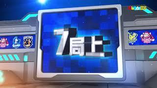 05/30 中信 vs 富邦 全場精華