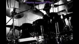 Download Mp3 Power To Tearer - Shu Watanabe Feat, Akira Kushida Pv