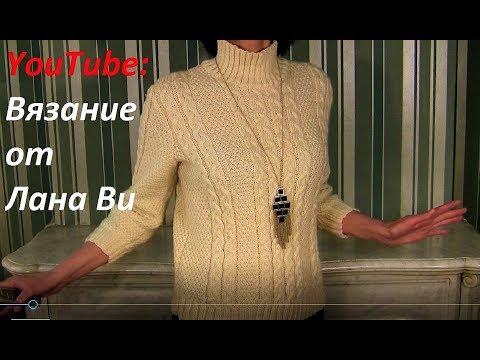 Вязание теплого пуловера спицами для женщин