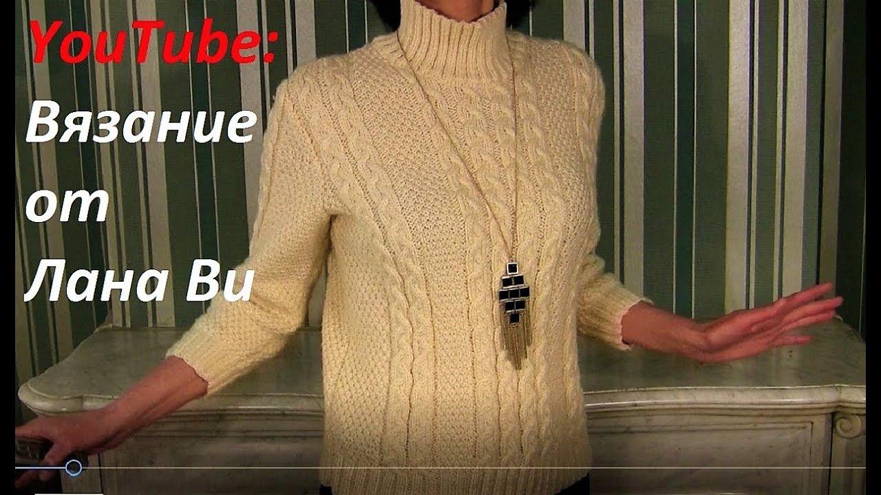 сайты с видеоуроками как связать свитер новичку спицами