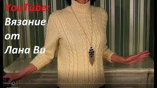 ПРОСТОЙ и ТЕПЛЫЙ свитер спицами; 2 варианта рукавов. Описание свитера: 1 МК