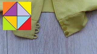 Как сделать тонкие руликовые петли