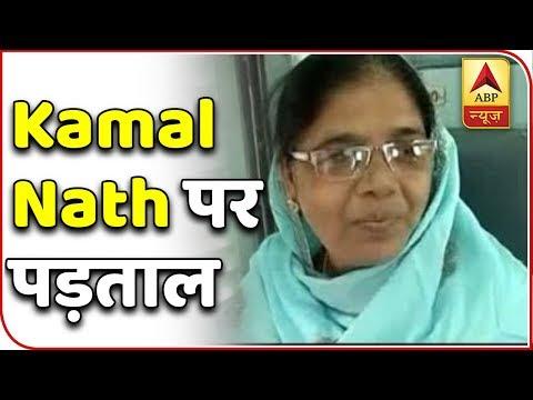 Sutradhar: People of MP's Chhindwara Seem Impressed With Congress Chief Kamal Nath | ABP News