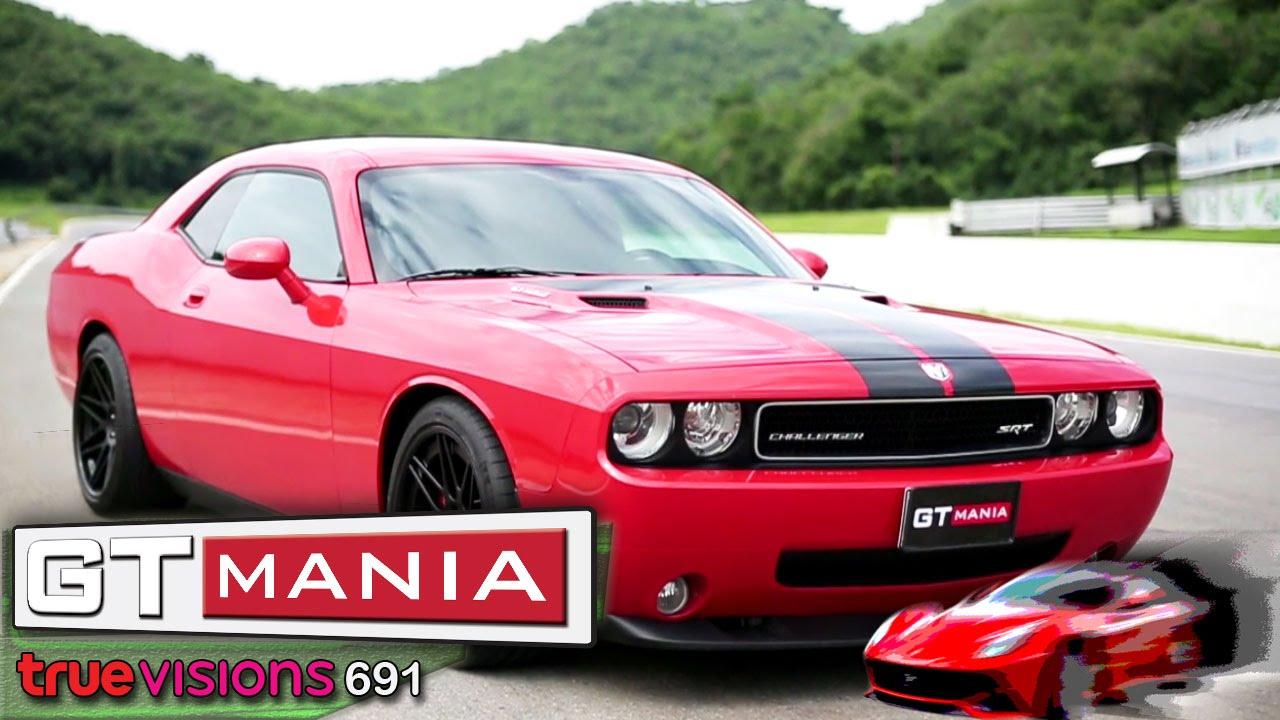 รายการ Gt Mania 9 มี ค 57 1 4 รถ Dodge Challenger Srt8