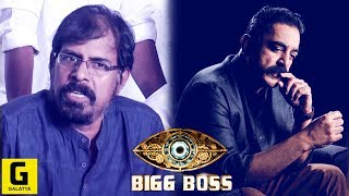 Will 'FEFSI' Meet Kamal Haasan For BigBoss 2 Issue | Bigboss 2 | FEFSi | Rk. Selvamani