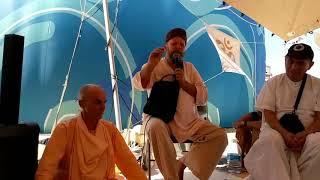 Bhakti Fest | Srila Avadhut Maharaj