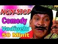 2018 Comedy Videos || Vadivelu Superhit Tamil Comedy || Funny Videos || Full HD - Part 4