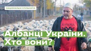 Албанці України. Хто вони · Ukraїner