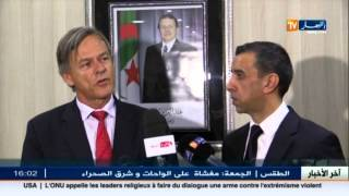 لايفوتك مشاهدة المفاجأة التي حدثت عند استقبال السفير البريطاني من قبل علي حداد
