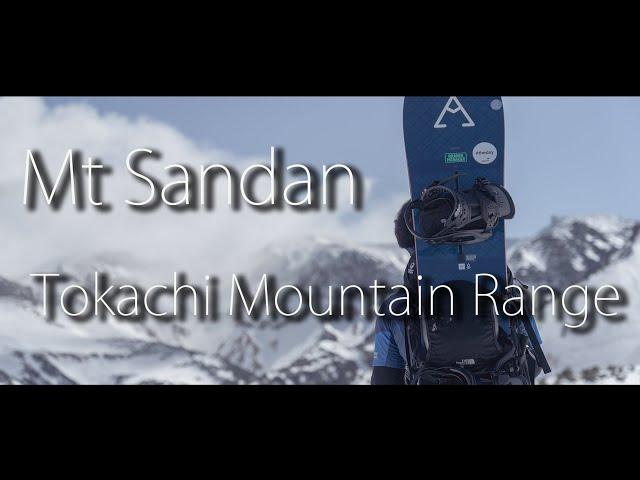 【北海道登山】十勝連峰 三段山 tokachi mountain range  -mt sandan-