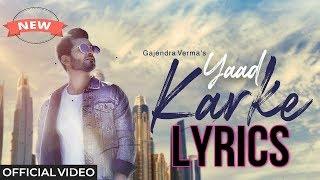 Gajendra verma | Lyrics - Yaad karke |latest after breakup song 2019 |