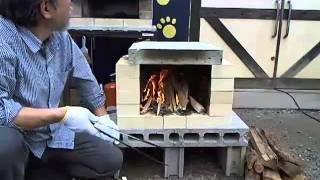 ミニ石窯キットの薪の焚き方