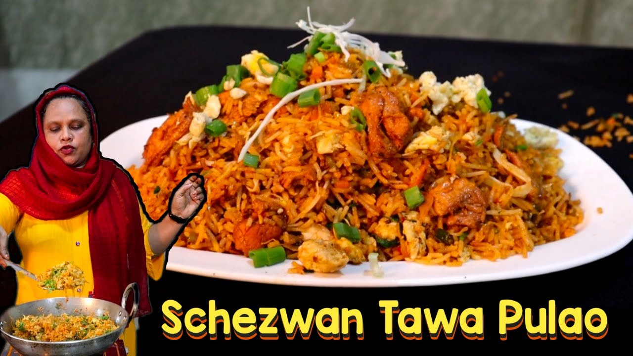 Chicken Schezwan Pulao | Street Style Tawa Pulao Recipe | Chicken Fried Rice Recipe