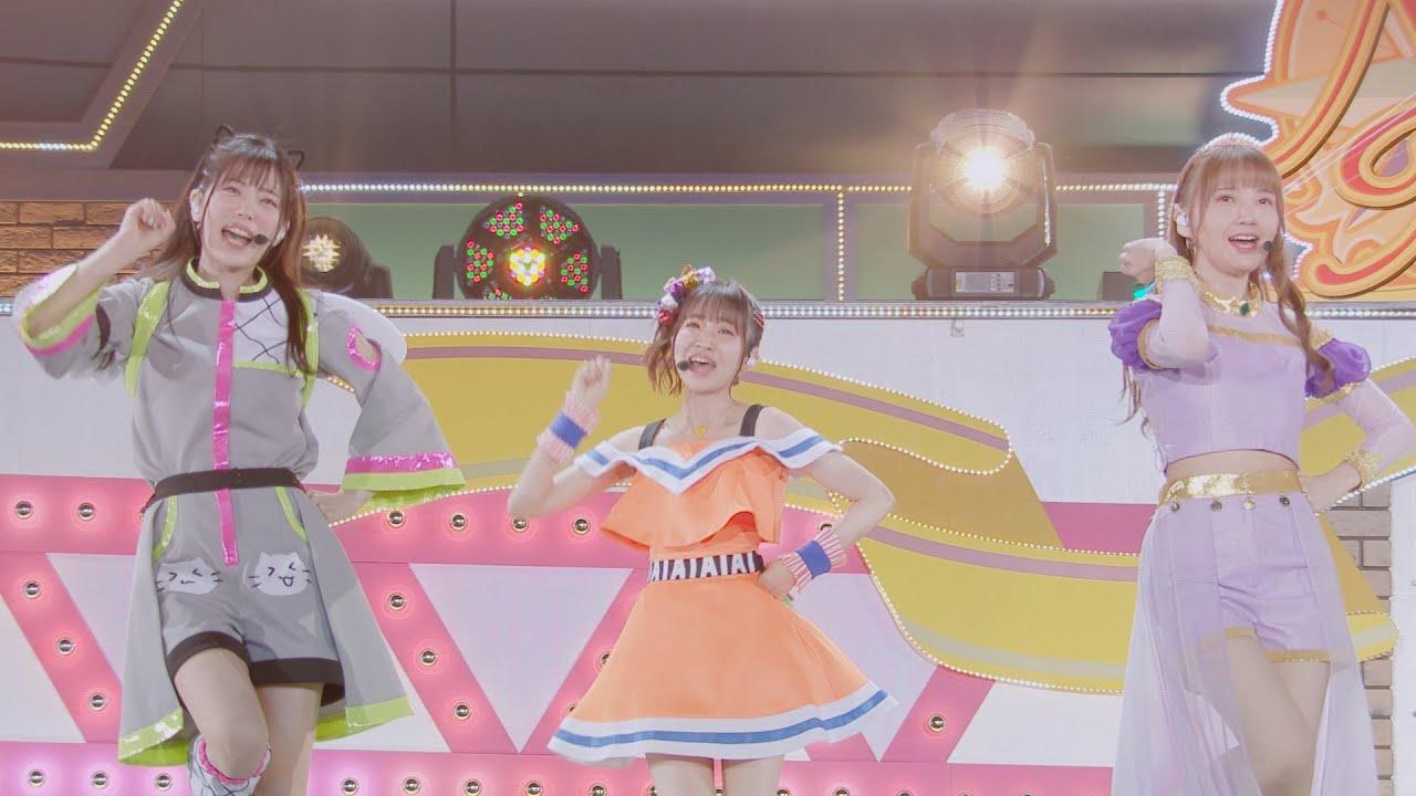 ラブライブ!虹ヶ咲学園スクールアイドル同好会、初ドーム公演で熱唱 『ラブライブ!虹ヶ咲学園スクールアイドル同好会 3rd Live! School Idol Festival ~夢の始まり~』