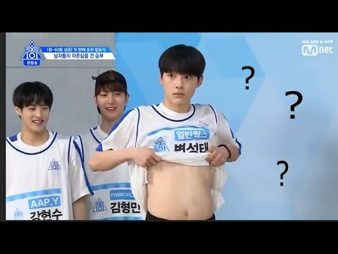 Produce x 101 funny moments #2