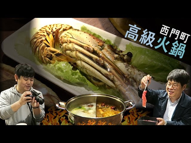 韓國人在台灣花1000塊享受好吃的火鍋的方法 by 韓國歐巴 胖東&在泓