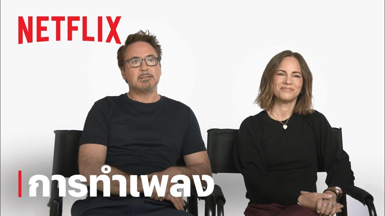Sweet Tooth | จากการ์ตูนดีซีคอมิกส์สู่ซีรีส์จาก Netflix